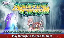 RPG Asdivine Dios veritable screenshot 1/6