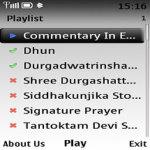 Durga Lite screenshot 2/2