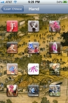 I Learn Chinese - Read and Write Characters screenshot 1/1