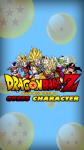 Guess DragonBall Character screenshot 1/2