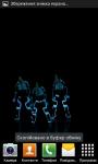 Dancing aliens galaxy LiveWP screenshot 2/6