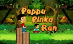 Pappu Pinku Run screenshot 1/2
