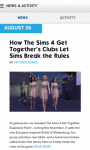 The Sims 4 next screenshot 2/5