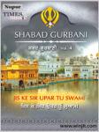 Guru Nanak Jayanti Vol 4 screenshot 1/3