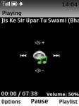 Guru Nanak Jayanti Vol 4 screenshot 3/3