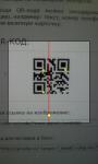 Qr code Port - usefull short information storing screenshot 3/3