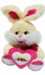 Bunny Toy Live Wallpaper screenshot 1/3