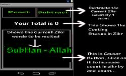 Tasbeeh App screenshot 1/3