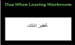 Tasbeeh App screenshot 2/3