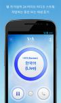 VOA Korean Mobile Streamer screenshot 2/4