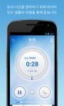 VOA Korean Mobile Streamer screenshot 3/4