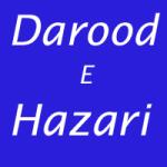 Darood E Hazari screenshot 1/1