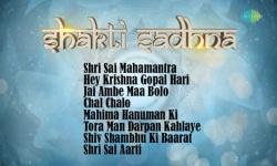 Saregama Shakti screenshot 2/3