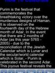 Purim Guide screenshot 1/1
