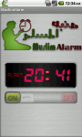 MuslimAlarm screenshot 1/5