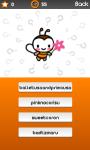 All Hello Kitty Characters Quiz screenshot 5/6