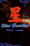 StarShooter Android screenshot 1/4