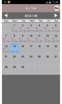 Phone Usage Time screenshot 6/6