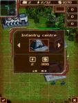 Art Of War 2: Online screenshot 1/6
