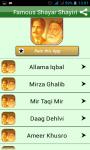 Shayari Ghalib Iqbal Mir Taqi screenshot 2/4