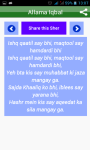 Shayari Ghalib Iqbal Mir Taqi screenshot 3/4