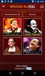 Ghulam Ali Hits screenshot 2/6