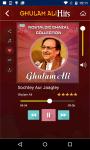 Ghulam Ali Hits screenshot 3/6