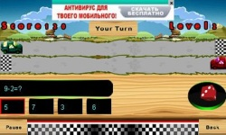 Kids Car Racer screenshot 4/6