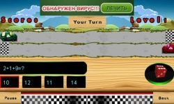Kids Car Racer screenshot 5/6