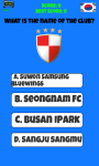 Korea Football Logo Quiz screenshot 3/5