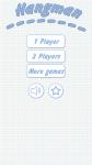 Hangman Clover Software screenshot 1/5