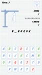 Hangman Clover Software screenshot 3/5