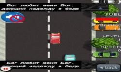 007 Car Racer screenshot 3/6