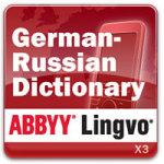 ABBYY Lingvo De-Ru  screenshot 1/1