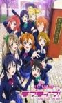 Love Live School Idol Project HD Wallpaper screenshot 1/1