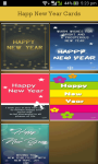 NewYearCards screenshot 2/6