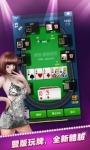 Poker Texas Boyaa Chinese screenshot 1/4