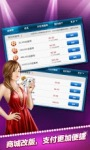 Poker Texas Boyaa Chinese screenshot 2/4
