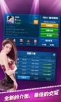 Poker Texas Boyaa Chinese screenshot 3/4