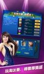 Poker Texas Boyaa Chinese screenshot 4/4