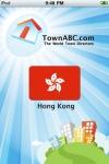 TownABC-HK screenshot 1/1