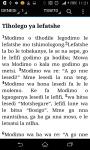 Bible in Tswana - BEIBELE screenshot 1/3