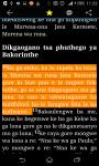 Bible in Tswana - BEIBELE screenshot 2/3