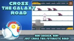 Star Highway - Cross The Galaxy Road screenshot 1/2