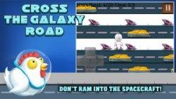 Star Highway - Cross The Galaxy Road screenshot 2/2