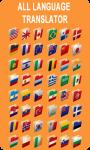 World  language transiator app screenshot 3/4