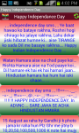 Independence Day Video SMS screenshot 6/6