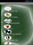Emotional Love Lines screenshot 3/3