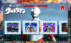 Ultraman Puzzle screenshot 2/5