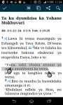 Bible In Tsonga - BIBELE screenshot 3/3